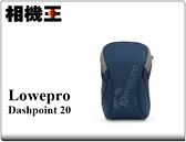 ★相機王★Lowepro Dashpoint 20 藍色〔飛影包〕相機包