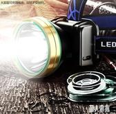 頭燈強光充電感應頭戴式手電筒超亮釣魚米小氙氣礦燈CY2630『麗人雅苑』