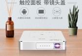 冠諾3D微型手機投影儀家用wifi無線迷你4K高清安卓蘋果便攜1080P 英雄聯盟MBS