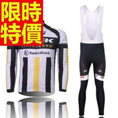 自行車衣 長袖 車褲套裝-透氣排汗吸濕必備非凡男單車服 56y67【時尚巴黎】