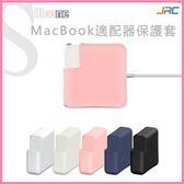 macbook蘋果pro13 筆記本air13.3寸 電腦Mac12 15矽膠軟套 15.4英寸插頭外殼防刮防摔【美樂蒂】