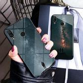 小米 紅米note7 手機殼 夢幻 隕星 天空之城  全包 軟邊 硬殼 保護套鋼化玻璃背板