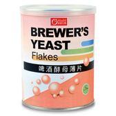 【康健生機】啤酒酵母薄片2罐組(200g/罐)