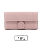 零錢包 梨花娃娃女士手拿錢包女長款2018新款學生韓版可愛大容量折疊錢夾