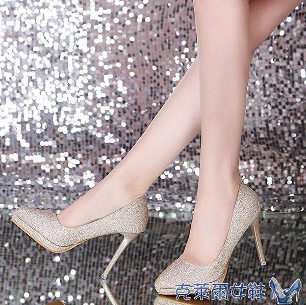 高跟鞋女2019春季新款超燙百搭細跟法式少女網紅學生性感單鞋春款 免運