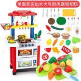 扮家家過家家兒童女童廚房玩具小女孩做飯寶寶仿真廚具套裝3-6歲XW(中秋烤肉鉅惠)