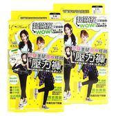 台灣 E‧Heart 伊心 塑身美腿曲線修飾壓力褲 ◆86小舖 ◆