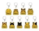 【收藏天地】貓咪出沒木質鎖圈-(9款) / 小物 鑰匙圈 送禮 文創 風景 觀光 禮品