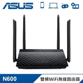 【ASUS 華碩】RT-N600P N600 雙頻WiFi無線路由器(分享器)