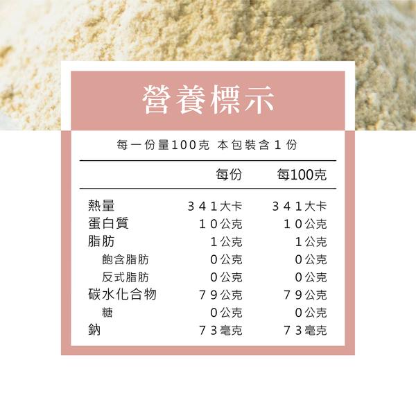 【味旅嚴選】|洋蔥粉|Onion Powder|100g