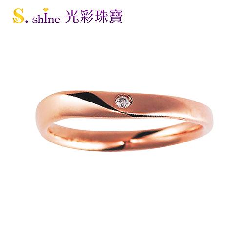 【光彩珠寶】婚戒 日本18K金結婚戒指 女戒 愛情軌跡