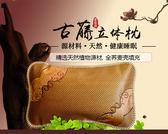 頭枕 夏天蕎麥保健枕頭涼枕成人藤枕兒童夏季蕎麥皮枕頭學生單人一只裝igo 瑪麗蘇精品鞋包