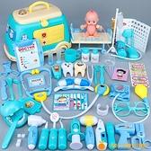 兒童救護車過家家打針小醫生玩具套裝工具箱男孩女孩醫療箱聽診器【小橘子】