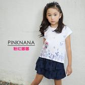 PINKNANA童裝-大童反摺袖印花上衣51137