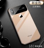 手機殼蘋果X新款Xs透明抖音8x防摔x玻璃iphonex女款 瑪奇哈朵