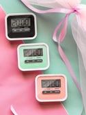 提醒器鬧鐘秒表記倒計時學生電子時間管理大聲音番茄鐘可愛定時器