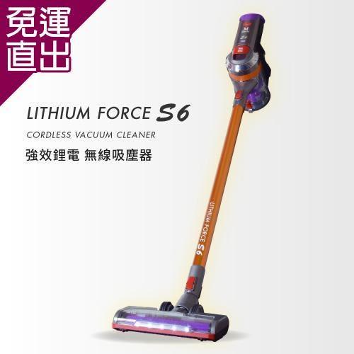 Mdovia Force S6 雙層HEPA過濾 鋰電無線吸塵器 標準版直立/手持吸塵器【免運直出】