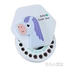 乳牙盒 兒童乳牙紀念盒女孩男孩換牙齒收納盒木制寶寶胎發收藏保存瓶禮物 新年特惠