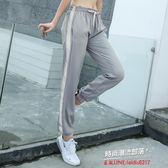 夏季新款寬松大碼健身褲女子修身顯瘦束腿褲瑜伽長褲跑步運動褲女