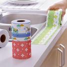 靜電式自黏水槽防水貼 寬版 捲式 浴室 ...
