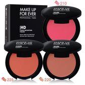 MAKE UP FOR EVER HD 超透感腮紅霜#225(2.8g) peach pink-百貨公司貨