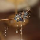 琉璃花朵發簪簡約現代 日常丸子頭 古典旗袍配飾頭飾古風流蘇發飾 智慧 618狂歡