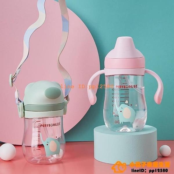 寶寶學飲杯鴨嘴吸管兩用喝水杯子嬰兒童帶手柄喝奶防嗆防摔奶瓶大品牌【小桃子】