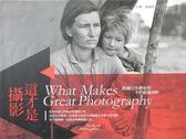 【書寶二手書T1/攝影_NJG】這才是攝影-跨越百年歷史的不朽影像剖析_法爾.威廉斯