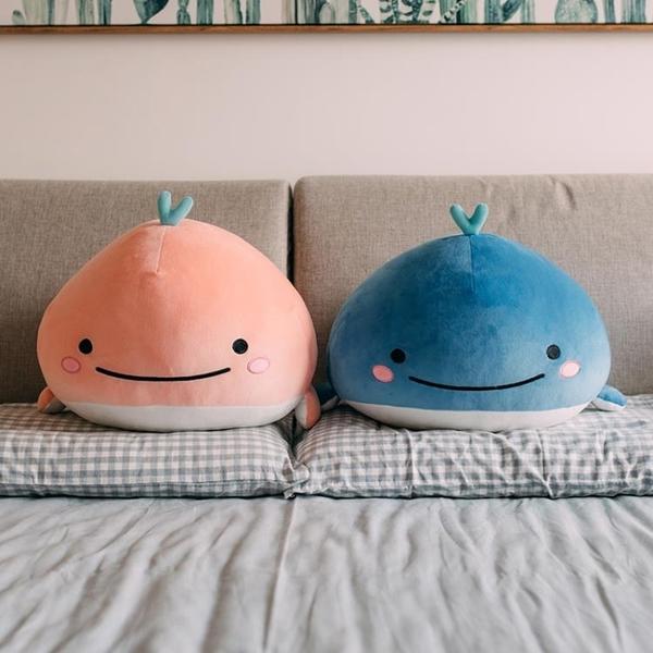 公仔 鯨魚萌海豚海洋館毛絨玩具可愛超軟呆萌女孩布娃娃少女心抱枕 - 歐美韓熱銷