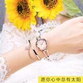 手錶女士女生手錶韓版防水學生潮女少女心簡約大方氣質淑女手鐲式女錶 曼莎時尚