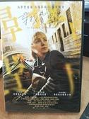 挖寶 片0B01 636  DVD 電影~尋找費里尼~柯賽妮亞索羅瑪莉琳拉姬斯卡布直