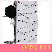 【萌萌噠】歐珀 OPPO R11  韓國水晶花保護套 水鑽水晶花側翻皮套 插卡 帶掛鍊 手機殼 手機套
