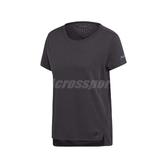 adidas T恤 Chill Tee W 黑 灰 女款 短T 運動 【ACS】 EI6380