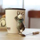 創意個性動物陶瓷馬克杯子帶蓋勺辦公室水杯情侶牛奶咖啡杯早餐杯【無趣工社】