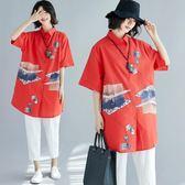 短袖襯衫女夏新款胖mm大尺碼女裝棉麻印花中長款寬鬆外套上衣潮 降價兩天