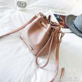 水桶包潮韓版百搭時尚單肩斜挎包簡約手提包水桶包 時尚潮流