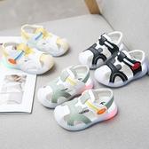 2020夏季女寶寶包頭鞋子兒童發光涼鞋男童軟底鞋中小童亮燈沙灘鞋 幸福第一站