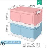 汽車后備箱儲物箱摺疊車載收納箱多功能車內尾箱雜物工具整理箱子 NMS創意新品