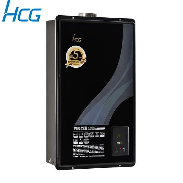 和成 HCG 20L 數位恆溫強制排氣熱水器 GH2055 含基本安裝配送