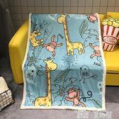 兒童毛毯 秋冬雙層加厚卡通兒童毯寶寶毛毯嬰兒羊羔絨蓋毯單人膝蓋毯午休毯 童趣屋