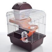 倉鼠籠倉鼠別墅 金絲熊籠子倉鼠用品雙層別墅城堡 熊仔房子窩屋