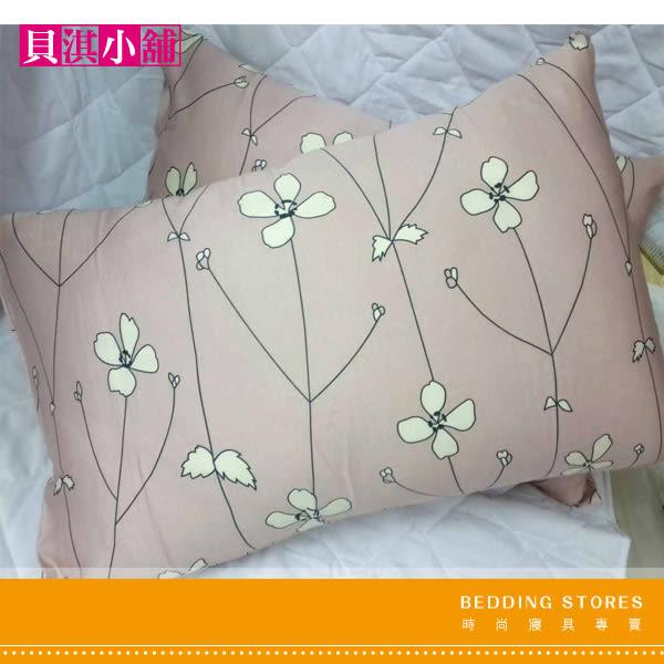 【貝淇小舖】 100%天絲系列【簡愛花卉】美式枕頭套~涼感清爽滑順~