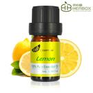 【福利品】荷柏園Herbox 檸檬精油 ...