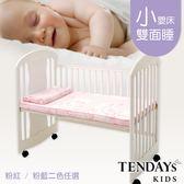 嬰兒床-TENDAYs 小單人床5cm厚-嬰兒健康記憶床墊