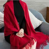 圍脖女 圍巾女韓版仿羊絨披肩兩用女純色保暖圍脖   瑪麗蘇