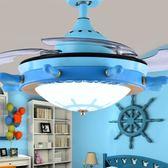吊燈扇 卡通隱形吊扇燈 兒童房風扇燈簡約風扇吊燈臥室一件代發可做110VMKS 夢藝家