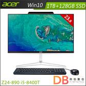 acer Aspire Z24-890 i5-8400T All-In-One 桌上型電腦(23.8吋觸控/8G/1TB+128G SSD/Win10)-送吹風機+喇叭+無線鼠