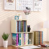 簡約現代創意儲物柜簡易學生桌上