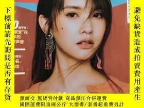 二手書博民逛書店Q明日風尚雜誌罕見楊丞琳Y385305