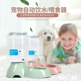 餵食器寵物喂食器貓咪自動喂食器狗貓糧喂食器貓咪3.5L飲水器飲水機聖誕交換禮物